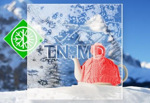 Утепление и термоизоляция.